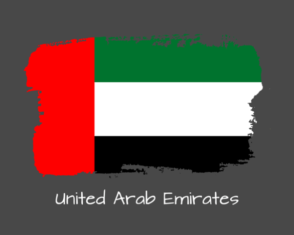 uae-wallpaper-latest