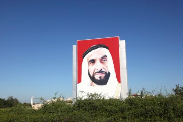 zayed bin sultan al nahyan quotes