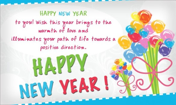 Happy-New-Year-Greeting-Car