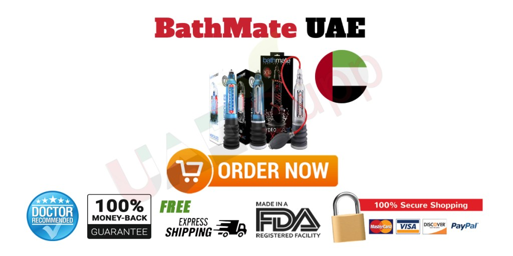Buy BathMate in UAE