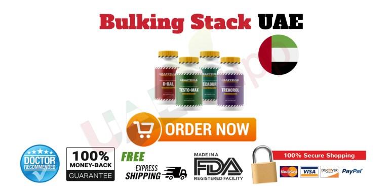 Buy Bulking Stack in UAE