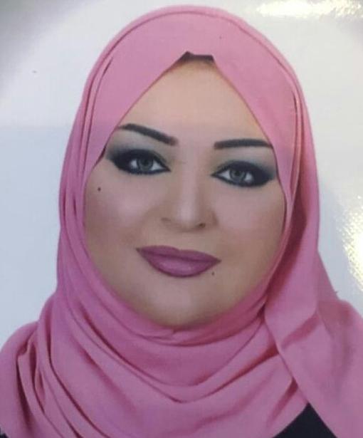الدكتورة ياسمين فاضل الخالدي