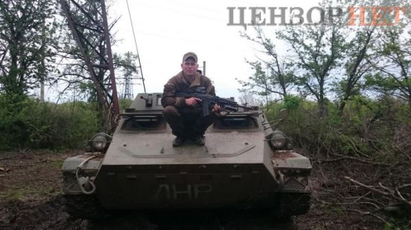 Фото последнего задания российских террористов Ерофеева и ...