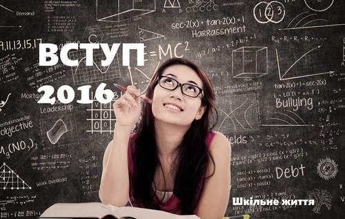 https://i1.wp.com/uainfo.org/static/img/_/s/_shkilne_zhittya_500x317.jpg?w=560
