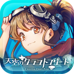 Celestial Craft Fleet v3.2.1.0 MOD APK (Invincible)
