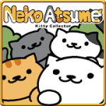 Neko Atsume: Kitty Collector v1.11.7 + (much money) download free