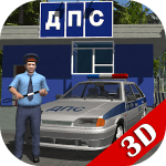 Traffic Cop Simulator 3D v 10.1.1 APK + Hack MOD (Money)