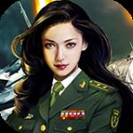 Ace Combat v 5.2.4 Hack MOD APK (Money)