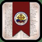 Coptic Reader 2.69 APK Unlocked
