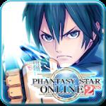 Phantasy Star Online 2 es v 4.2.1 Hack MOD APK (god mode / massive dmg)
