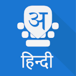 Hindi Keyboard 4.8.13 Premium APK