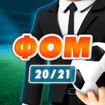 Online Soccer Manager OSM 20/21 v 3.5.4.1 apk