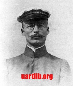 Олександр Богомазов