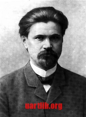 Фотій Красицький