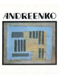 Andreenko. An exhibition of works: Oils and Gouaches