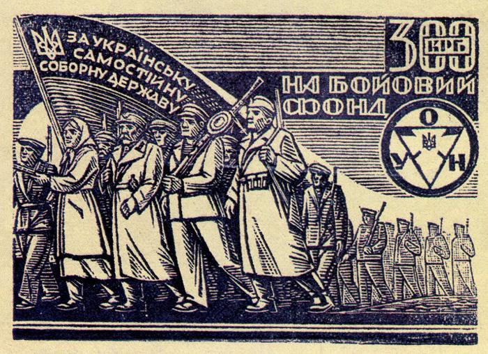 Гроші УПА – графічні шедеври Ніла Хасевича