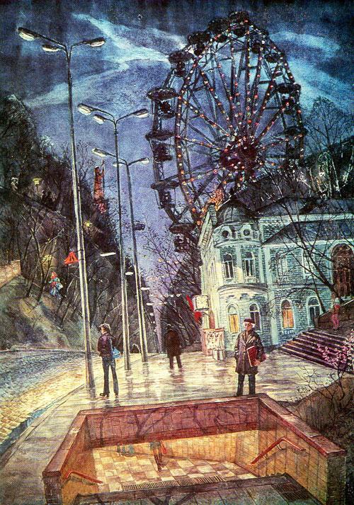 Семен Каплан - Перехід біля Володимирської гірки, 1981