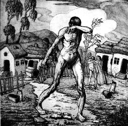 Леон Копельман - Відчай, 1926