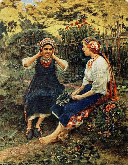 Фотій Красицький - Подруги