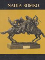 Надія Сомко. Скульптура і малярство