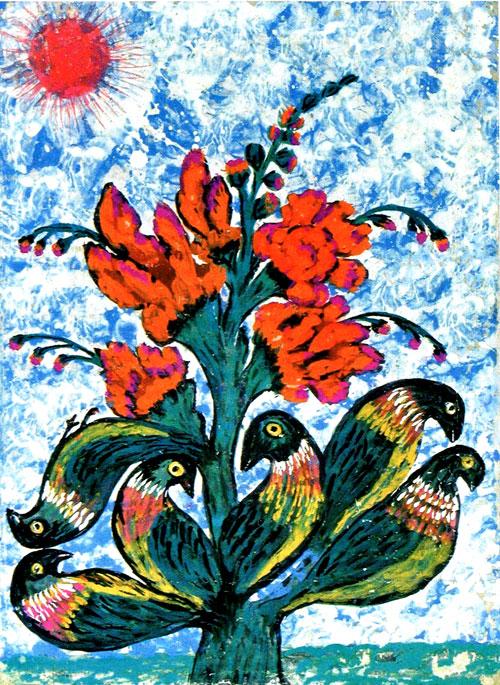 Ярина Гоменюк - Сонечко, 1984