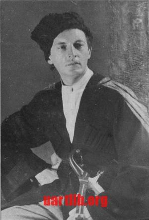Леонід Перфецький