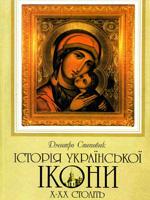 Stepovichistory