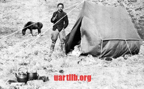 Віктор Цимбал на екскурсії в Патагонії. 1936 рік.
