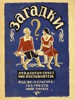 Київ, Культура. 13 сторінок.