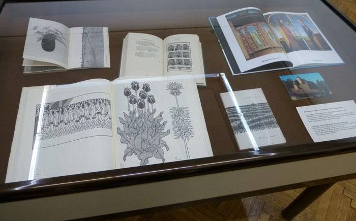 Бібліотека uartlib.org надала матеріали Національому художньому музею України