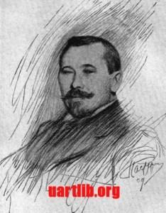 Петро Нілус