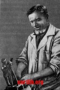 Іван Гончар
