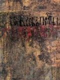В. Александрович. Покров Богородиці. Українська середньовічна іконографія