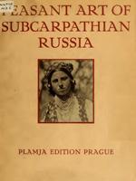Prague, Plamja Edition, 1926. 180 сторінок.