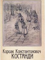 Одесса, Optimum, 2010. 78 сторінок.