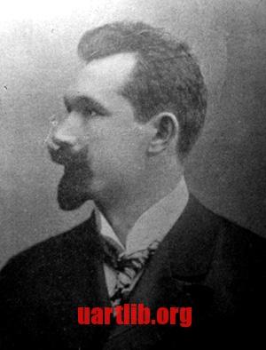 Григорій Кузневич
