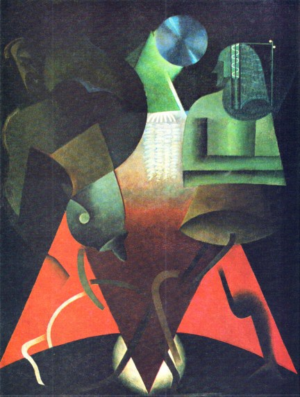 Чоловік і дружина. 1922