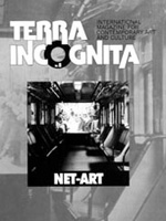 Журнал Terra Incognita, № 8 – 1999
