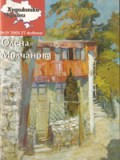 Журнал Художники України, №19 – 2005. Олена Молчанова