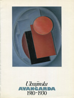 Ukrajinska Avangarda 1910-1930