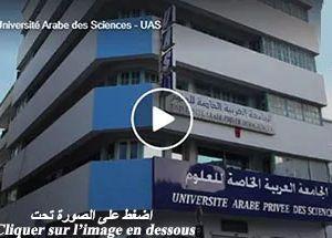 Présentation vidéo de l'UAS !