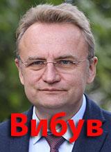 Садовий Андрій Іванович