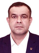Ригованов Руслан Олександрович