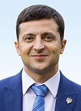 Зеленський Володимир Олександрович