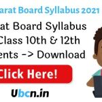 Gujarat Board Syllabus 2021