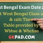West Bengal Board Time Table 2021
