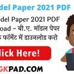 BA Model Paper 2021 PDF Download