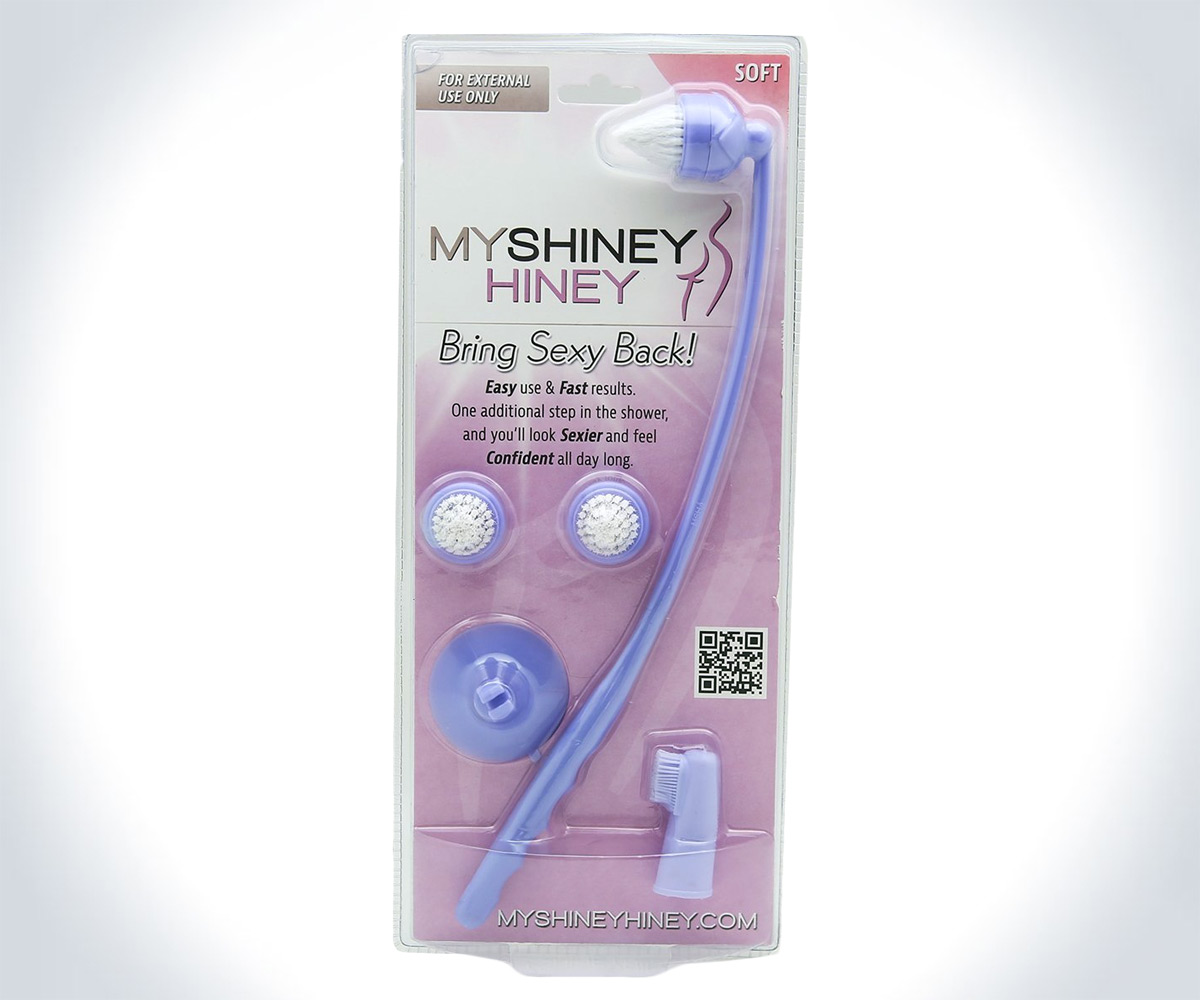 My Shiney Hiney Brush Set
