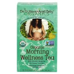 B10_211_04_morning_wellness_front__50375.1450371838.500.500