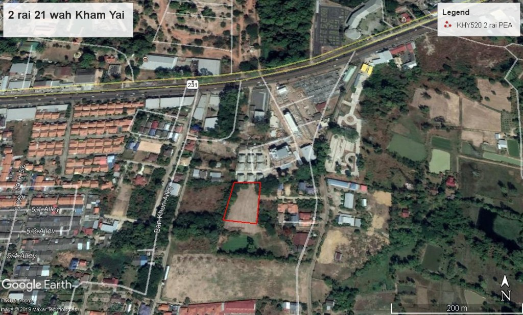 2 rai land plot Kham Yai Ubon